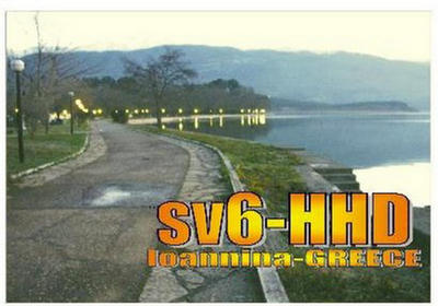 Primary Image for SV6HHD