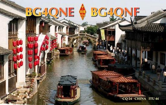Primary Image for BG4QNE