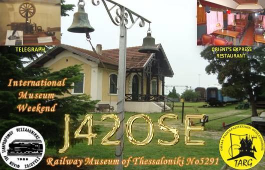 Primary Image for J42OSE
