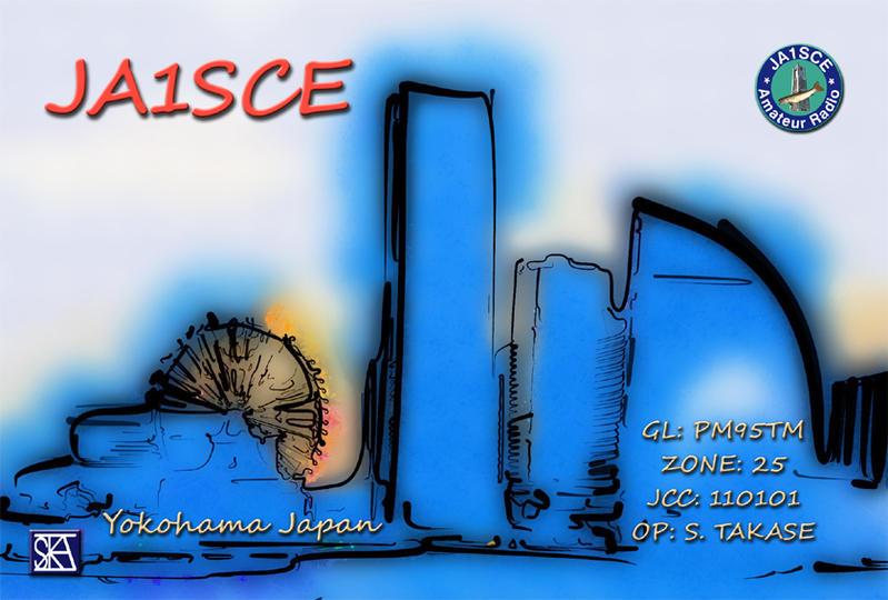 Primary Image for JA1SCE