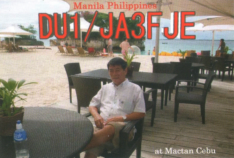 Primary Image for JA3FJE