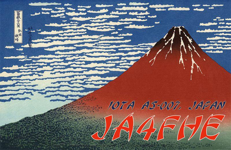 Primary Image for JA4FHE