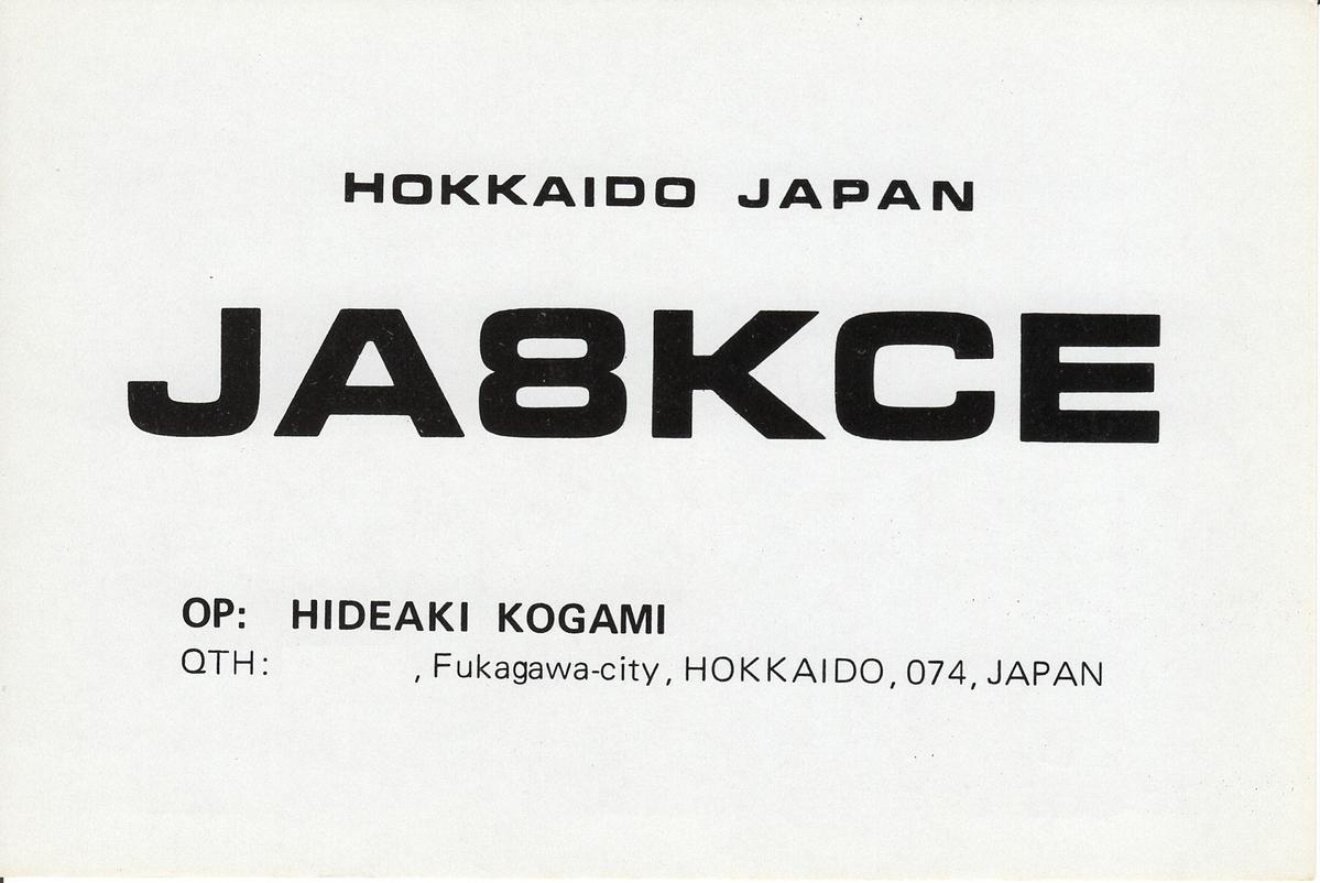 Primary Image for JA8KCE