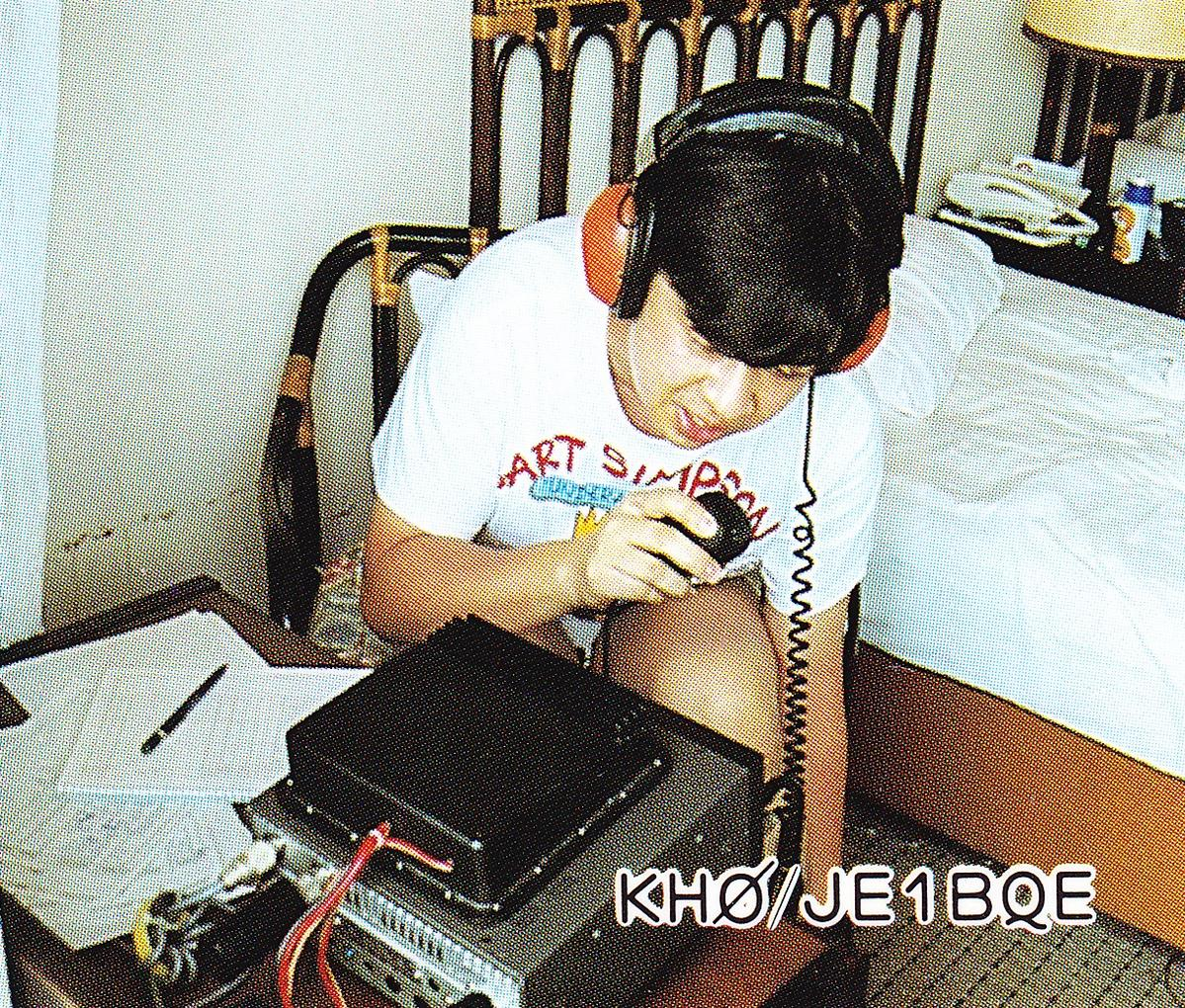 Primary Image for KH0/JE1BQE