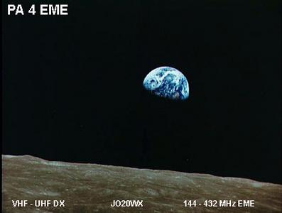 Primary Image for PA4EME