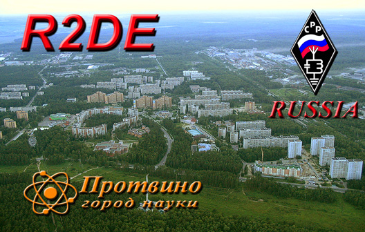 Primary Image for R2DE