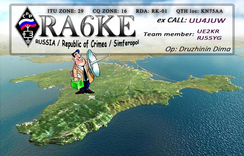 Primary Image for RA6KE
