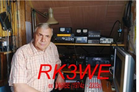 Primary Image for RK3WE