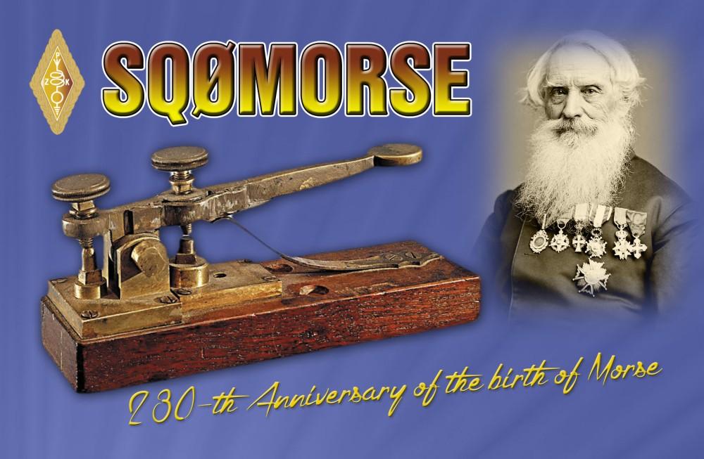 Primary Image for SQ0MORSE