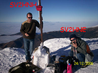 Primary Image for SV2HNE