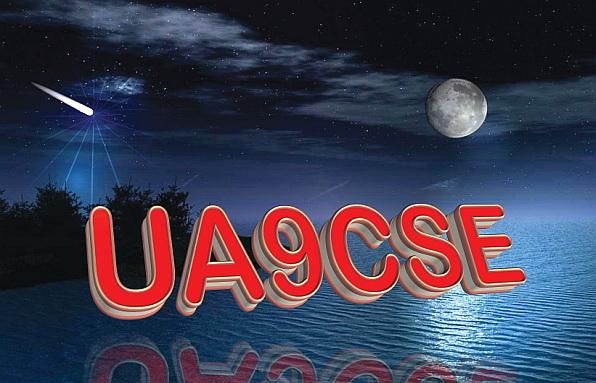 Primary Image for UA9CSE