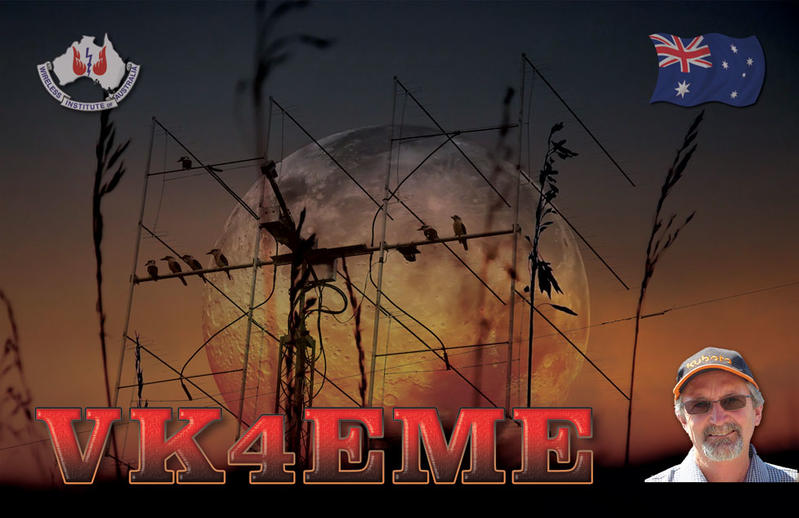 Primary Image for VK4EME
