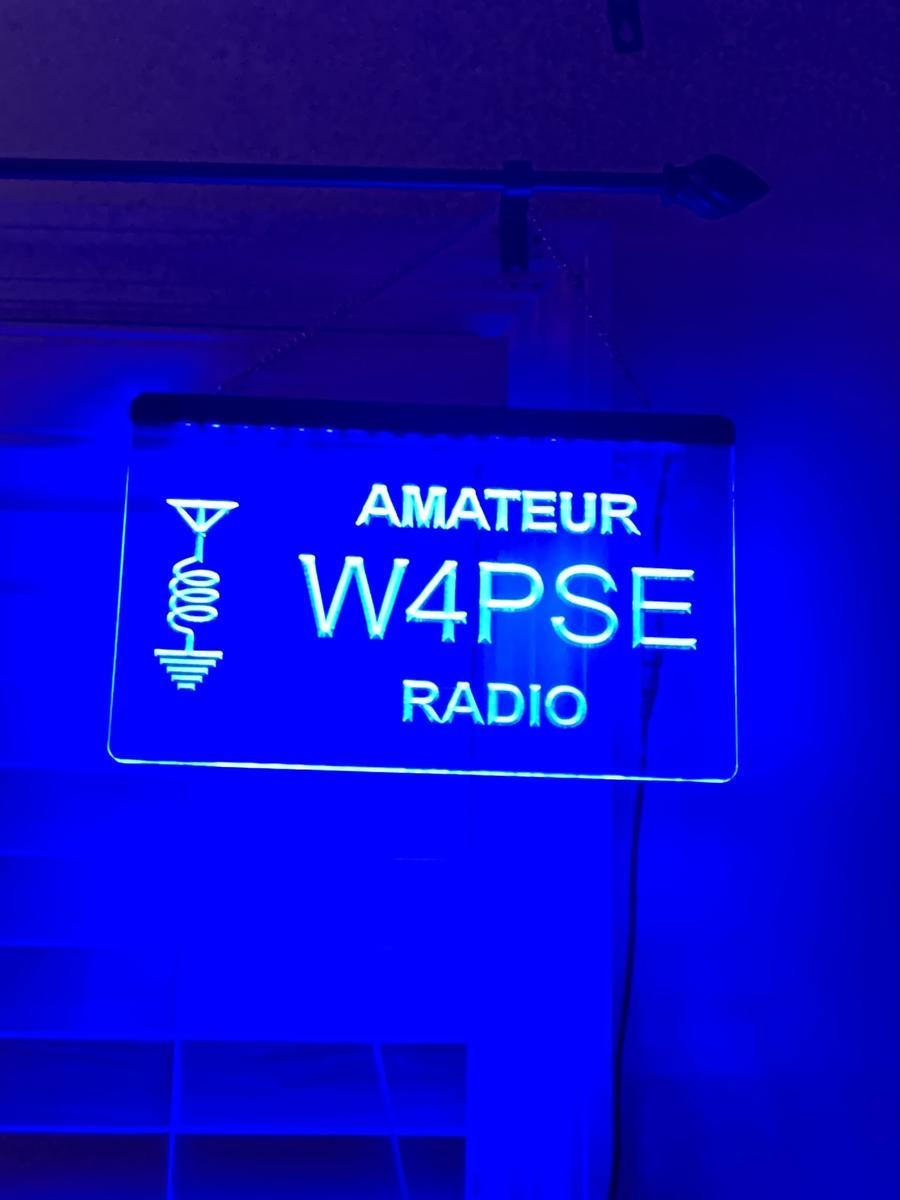 Primary Image for W4PSE