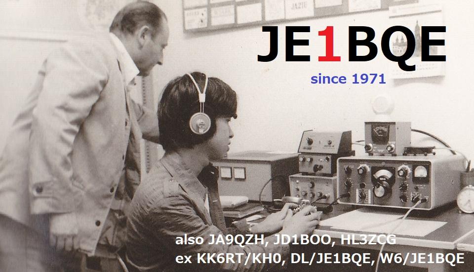 Primary Image for W6/JE1BQE