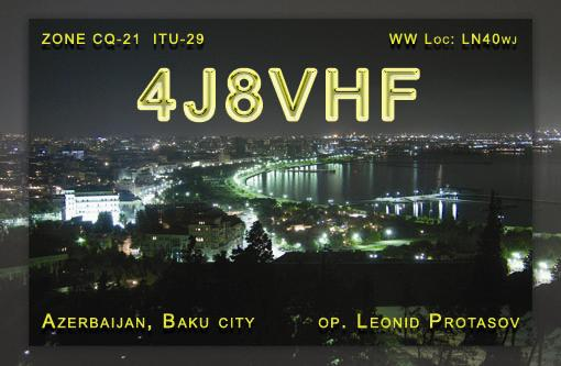 Primary Image for 4J8VHF