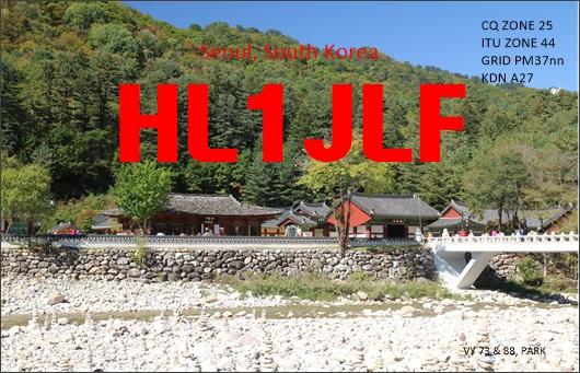 Primary Image for HL1JLF