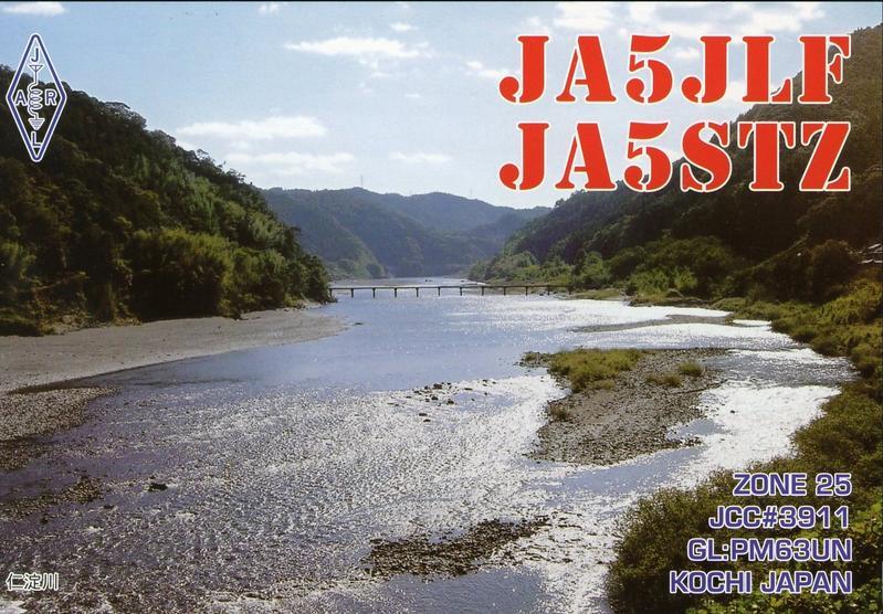 Primary Image for JA5JLF