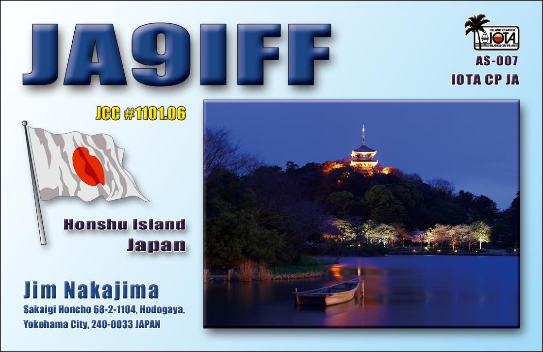 Primary Image for JA9IFF