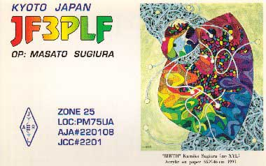 Primary Image for JF3PLF