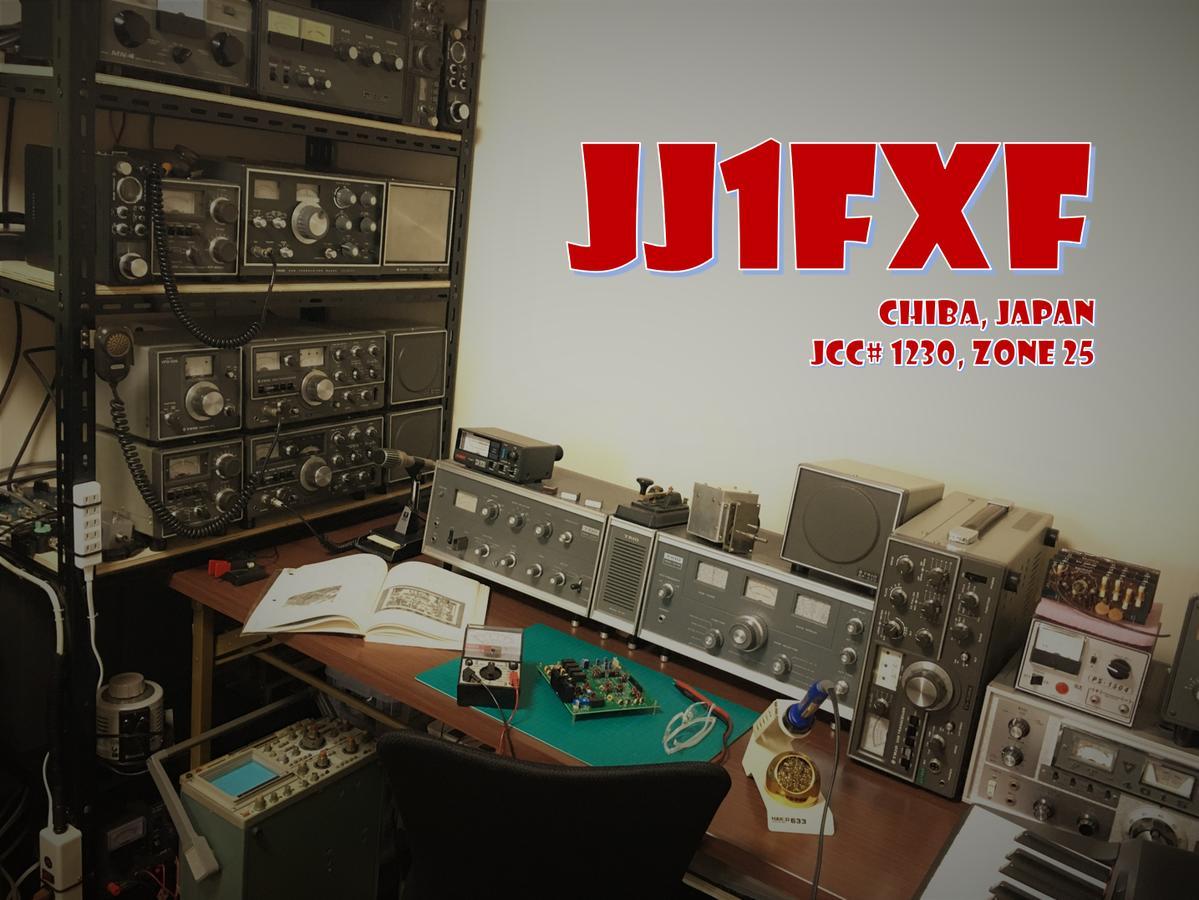 Primary Image for JJ1FXF