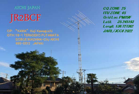 Primary Image for JR2BCF