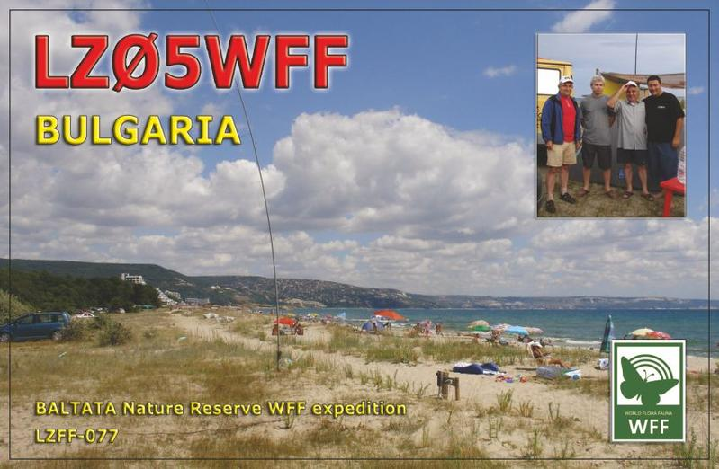 Primary Image for LZ05WFF