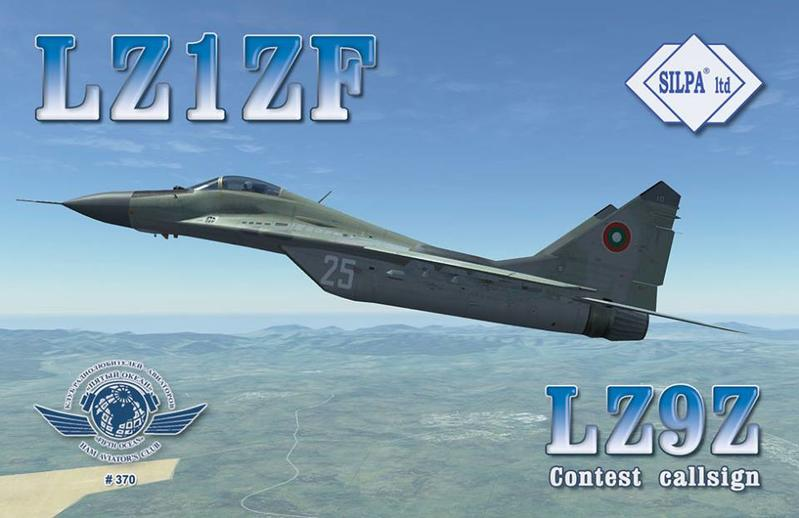 Primary Image for LZ1ZF