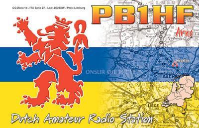 Primary Image for PB1HF