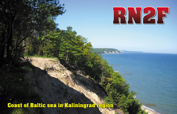 Primary Image for RN2F