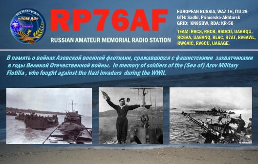 Primary Image for RP76AF