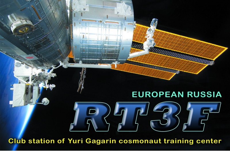 Primary Image for RT3F