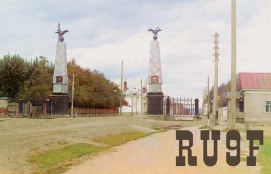 Primary Image for RU9F