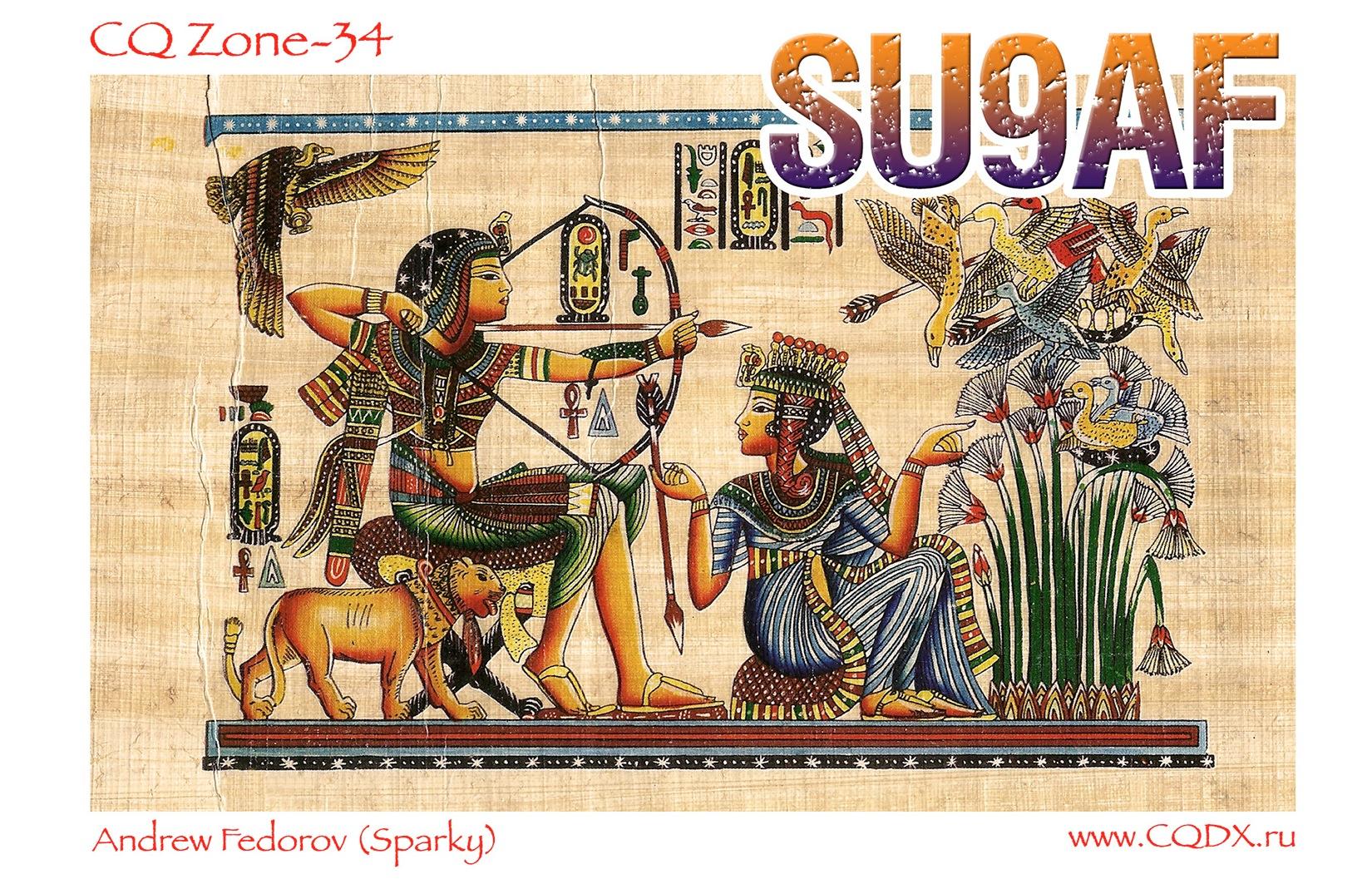 Primary Image for SU9AF