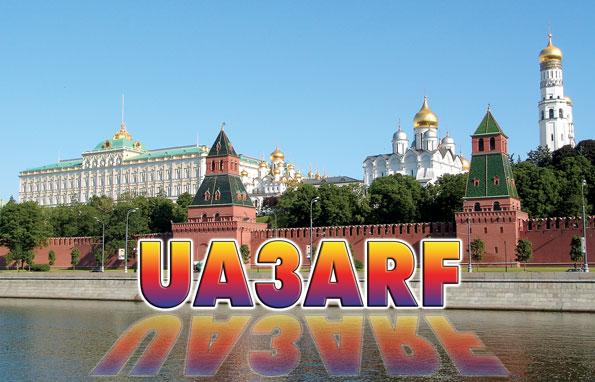 Primary Image for UA3ARF