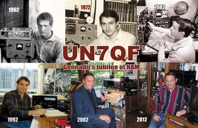 Primary Image for UN7QF