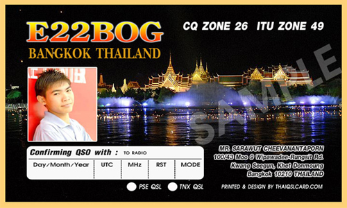 Primary Image for E22BOG