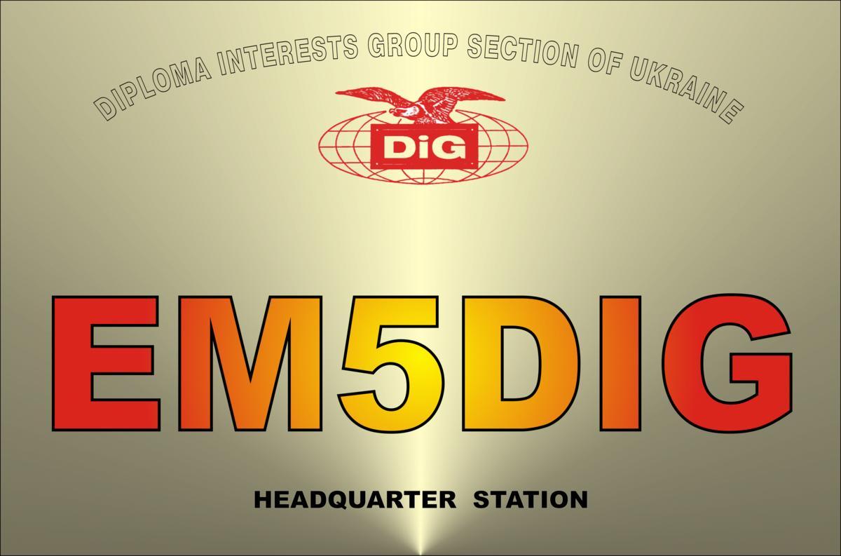 Primary Image for EM5DIG