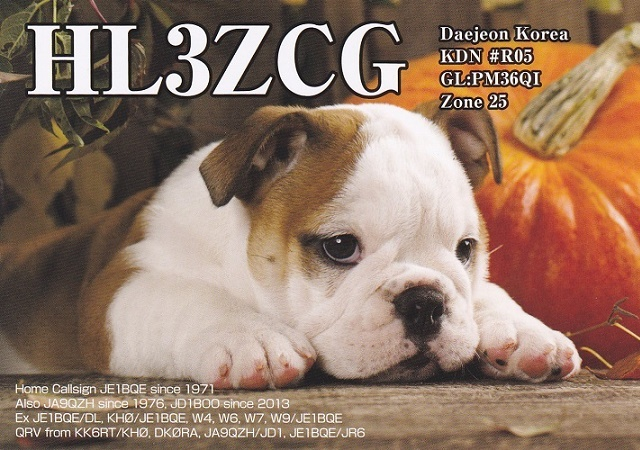 Primary Image for HL3ZCG