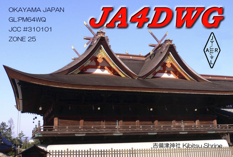 Primary Image for JA4DWG
