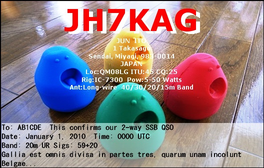Primary Image for JH7KAG