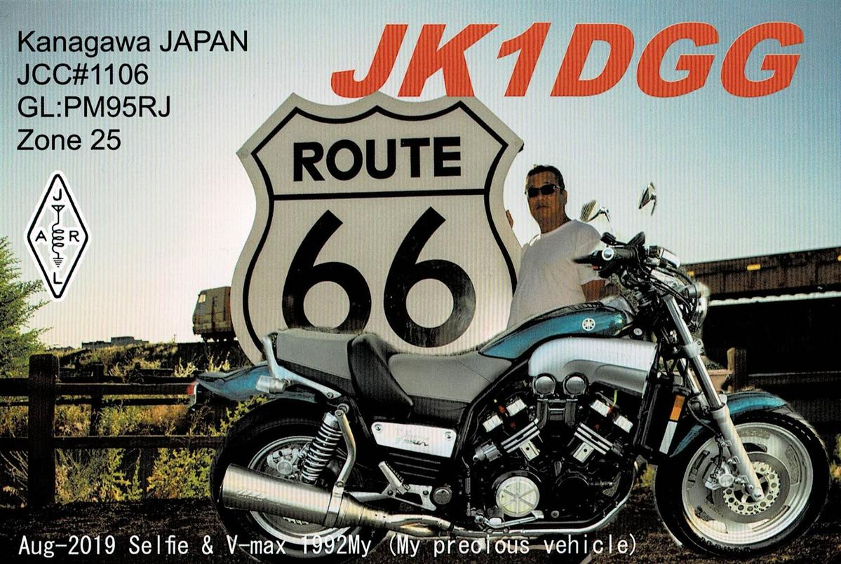 Primary Image for JK1DGG