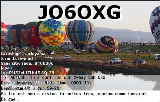 Primary Image for JO6OXG
