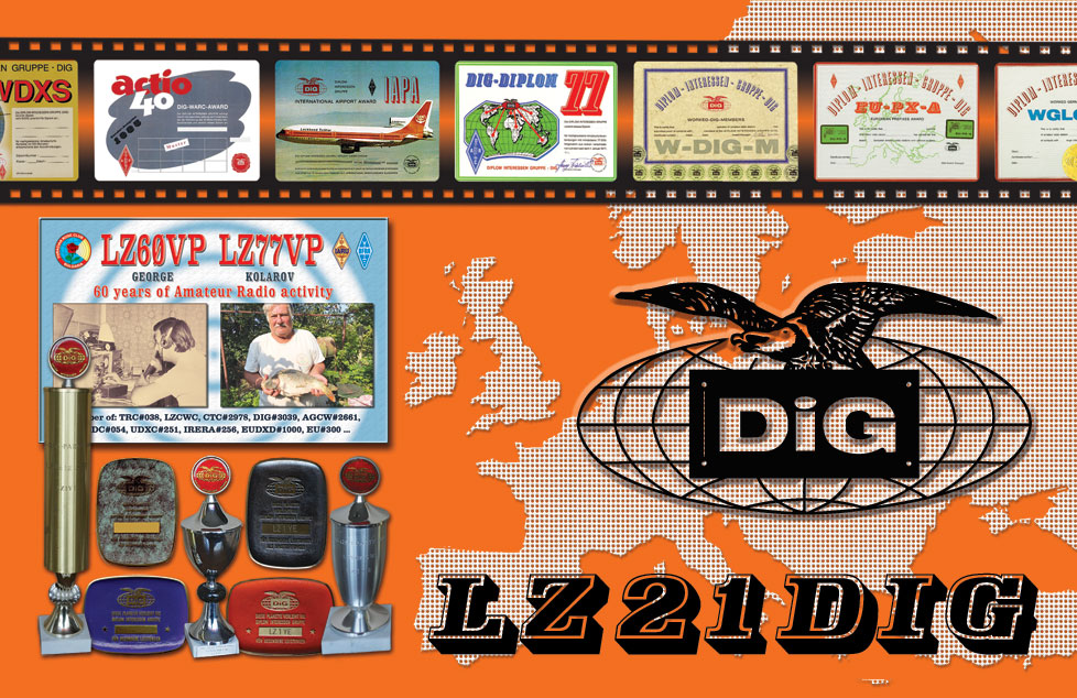Primary Image for LZ21DIG