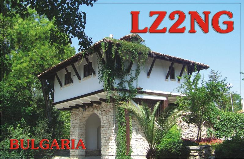 Primary Image for LZ2NG