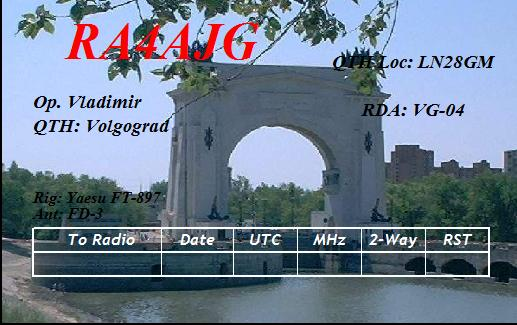 Primary Image for RA4AJG