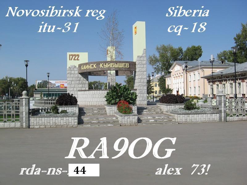 Primary Image for RA9OG