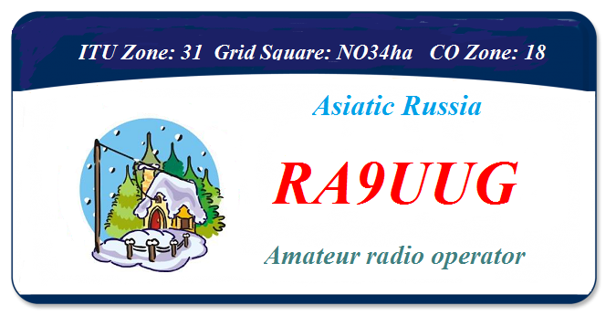 Primary Image for RA9UUG