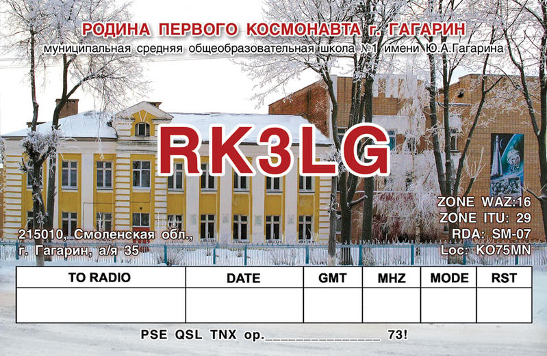 Primary Image for RK3LG