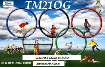 Primary Image for TM21OG