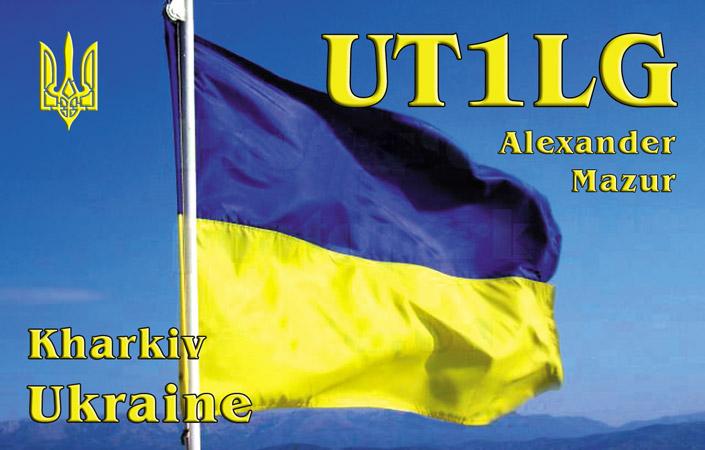 Primary Image for UT1LG